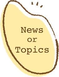 News or Topics